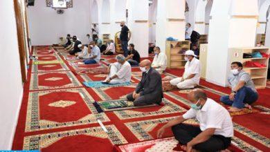 Photo of عاجل: وزارة الأوقاف تحدد تاريخ عودة صلاة الجمعة    وتقرر الرفع من عدد المساجد المفتوحة