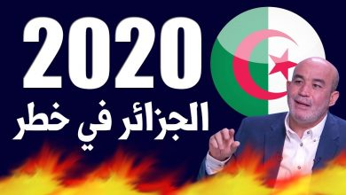 "Photo of صندوق النقد يحذر: جميع أضواء الاقتصاد الجزائري ""حمراء"""