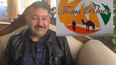 Photo of سعد بنونة يدعم السياحة في فاس (فيديو)
