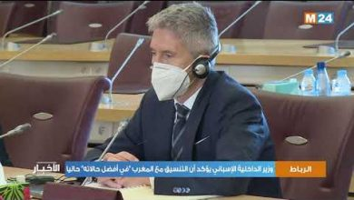 "Photo of وزير الداخلية الإسباني يؤكد أن التنسيق مع المغرب ""في أفضل حالاته"" حاليا"