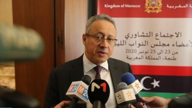 Photo of انعقاد الاجتماع التشاوري لأعضاء مجلس النواب الليبي بطنجة