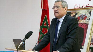 Photo of المحامي مطالب أكثر من أي وقت مضى بالانخراط في منظومة مكافحة غسل الأموال وتمويل الإرهاب
