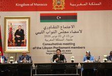 Photo of بوريطة: مخرجات الاجتماع التشاوري لمجلس النواب الليبي تشكل نقطة تحول هامة في المسار السياسي