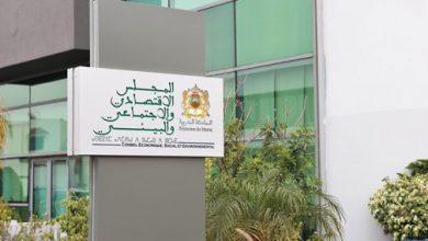 Photo of المجلس الاقتصادي والاجتماعي والبيئي يدعو إلى زيادة مستوى تدرج الضريبة على الدخل
