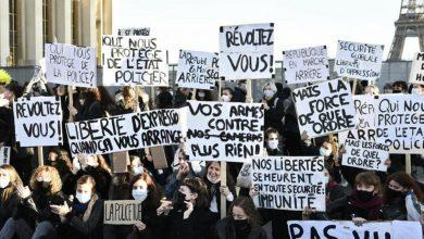 "Photo of مظاهرات كبيرة في مدن فرنسية عديدة للتنديد بقانون ""الأمن الشامل"""