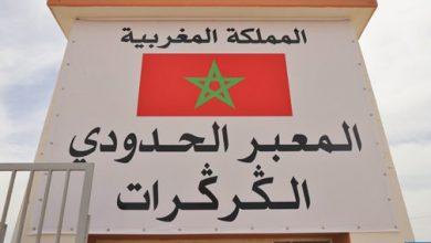 Photo of الكركرات: هايتي تؤكد دعمها للمغرب ولوحدته الترابية