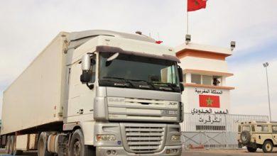 Photo of دعم دولي متواصل لقرار المغرب التدخل من أجل تأمين معبر الكركرات
