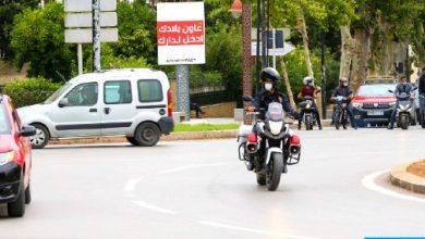 Photo of الحكومة تمدد حالة الطوارئ وتخول ولاة الجهات والعمال صلاحيات حفظ النظام العام الصحي