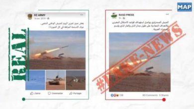 """Photo of فيديو: بوليساريو تروج كذبا بأنها """"تستعد لتحرك عسكري ضد المغرب"""""""