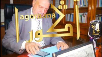 """Photo of فيديو: المحامي زهراش لــ""""أكورا"""".. لا يحق للنقيب زيان الكذب على المغاربة (الجزء الأول)"""