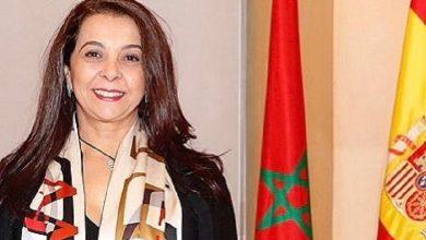 Photo of سفيرة المغرب بمدريد: البوليساريو فقدت الدعم الدولي وتأمين معبر الكركرات مكن من استعادة تدفق التجارة بين إفريقيا وأوروبا