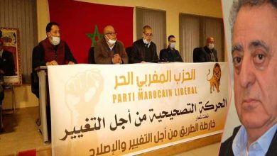 Photo of منظمة الشباب الليبرالي تعلن انضمامها إلى الحركة التصحيحية داخل الحزب المغربي الحر