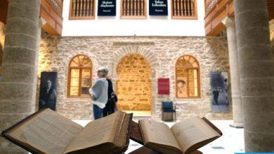 Photo of اليهود المغاربة.. تاريخ أحد روافد الهوية المغربية