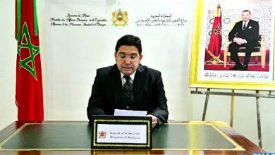 Photo of الأمم المتحدة: المغرب يدعو إلى التضامن في مواكبة استراتيجيات الإنتعاش خلال فترة ما بعد كوفيد-19