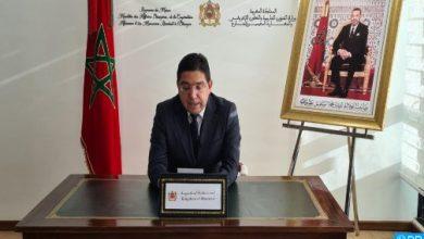 Photo of بوريطة: المغرب لا يدخر أي جهد للمساهمة في تنفيذ أهداف ميثاق مراكش حول الهجرة