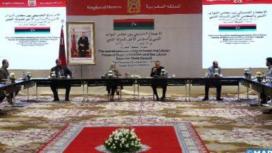 Photo of المجلس الأعلى للدولة بليبيا يرحب بنتائج الاجتماع التشاوري لأعضاء مجلس النواب الليبي بالمغرب