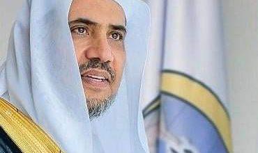 Photo of برامج رابطة العالم الاسلامي لتحفيظ القرآن تنفذ في 78 دولة حول العالم