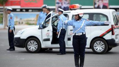 Photo of 2020: حصيلة مؤشرات الأمن الطرقي بالمغرب