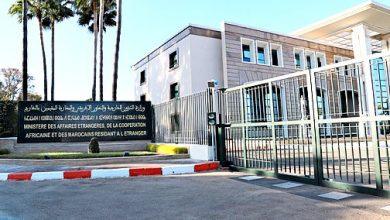 """Photo of انتخاب المغرب عضوا في مجلس إدارة برنامج الغذاء العالمي على إثر تعيينه من قبل """"الفاو"""""""