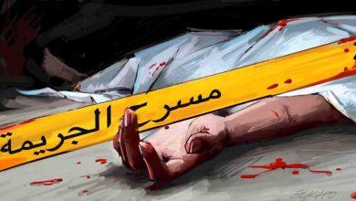 Photo of معلم يقتل زوجته المعلمة بسبب كورونا!