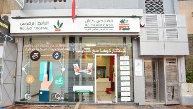 """Photo of القرض الفلاحي للمغرب يطلق أول وكالة """"الفلاحي كاش"""" مستندة إلى رابط رقمي"""