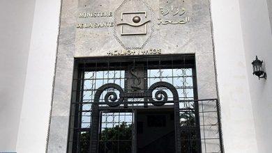 Photo of وزارة الصحة: المغرب يتوصل بأول دفعة من اللقاح ضد كوفيد- 19