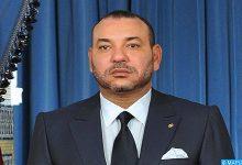 Photo of برقية تعزية ومواساة من جلالة الملك إلى أفراد أسرة المرحوم مولاي امحمد العراقي