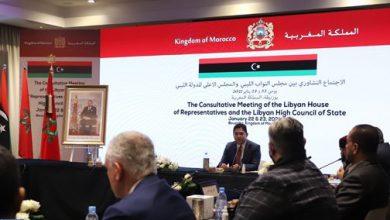 Photo of بوريطة: المغرب منخرط بتعليمات ملكية في مواكبة الفرقاء الليبيين حتى تنتهي الأزمة الليبية