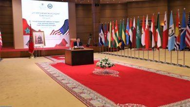 Photo of المؤتمر الوزاري لدعم مبادرة الحكم الذاتي: دعم قوي للمبادرة باعتبارها الأساس الوحيد لحل عادل ودائم