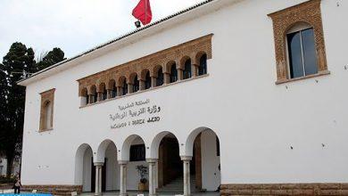 Photo of وزارة التربية الوطنية ترد على إشاعة توقيف الدراسة ابتداء من يوم الإثنين