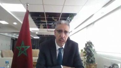 "Photo of لقاء عن بعد يبحث سبل تعزيز التعاون في مجالات الطاقة بمنطقة ""مينا"""