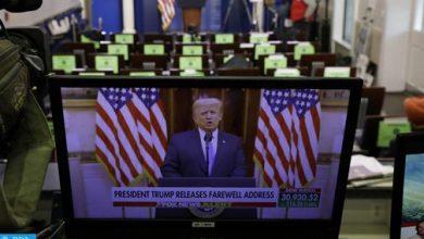 Photo of في خطاب الوداع: ترامب يستعرض حصيلته ويتمنى النجاح لإدارة خلفه