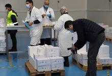 "Photo of المغرب: بدء توزيع اللقاح ضد ""كوفيد-19"" على الجهات"