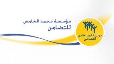 Photo of إطلاق برنامج الإدماج عبر الأنشطة الاقتصادية لفائدة الشباب بعمالة المضيق-الفنيدق