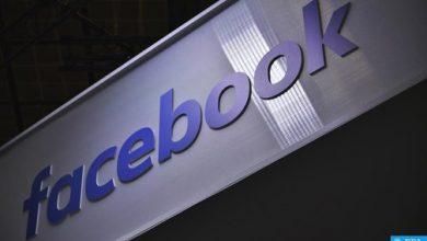 """Photo of موقع """"فيسبوك"""" يكثف جهوده للحد من انتشار الأخبار المضللة حول لقاحات (كوفيد-19)"""