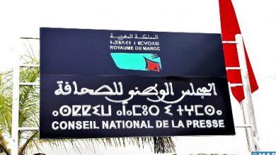 """Photo of المجلس الوطني للصحافة يدين انتهاكات قناة """"الشروق"""" الجزائرية لأخلاقيات الصحافة"""