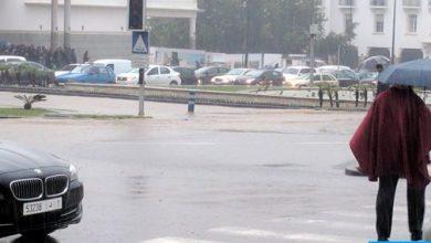 Photo of نشرة جوية خاصة: توقعات أحوال الطقس بالمغرب من الأحد إلى الثلاثاء