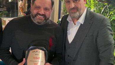 Photo of زكرياء فحام يكرم الممثل المصري إدوارد عن دوره في مسلسل لؤلؤ