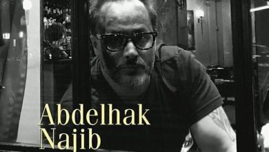 "Photo of عبد الحق نجيب يصدر رواية ""أراضي الله"""