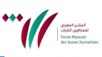 Photo of انتخاب سامي المودني رئيسا للمنتدى المغربي للصحافيين الشباب لولاية ثانية