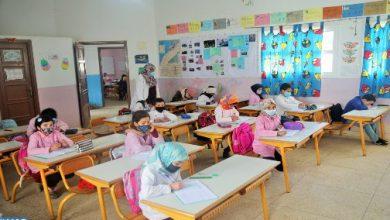 Photo of استئناف الدراسة بجميع الأسلاك التعليمية وبث الدروس عن بعد الإثنين 22 مارس الجاري