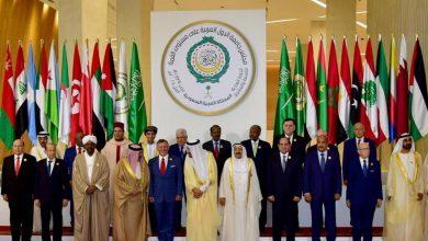 Photo of الجامعة العربية تعد استراتيجية للحصول على لقاحات كورونا وتوزيعها على الدول الأعضاء
