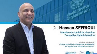 Photo of تعيين الدكتور حسن الصفريوي عضوا بالمجموعة الاستشارية التشخيصية والتقنية لمنظمة الصحة العالمية