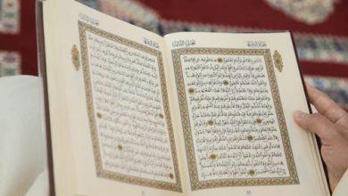 Photo of مؤسسة محمد السادس لنشر المصحف الشريف توزع أزيد من 691 ألف نسخة من المصحف المحمدي سنة 2020