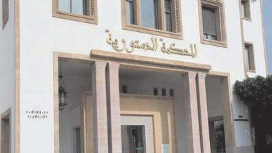 Photo of المحكمة الدستورية تعلن شغور مقعد برلماني غادر البيجيدي إلى حزب الأحرار