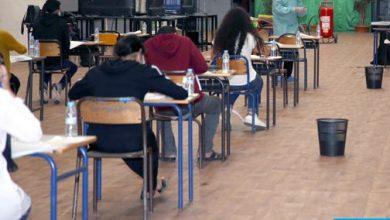 Photo of وزارة التربية الوطنية تكشف عن تاريخ إجراء الامتحان الوطني الموحد للبكالوريا وباقي الامتحانات الاشهادية