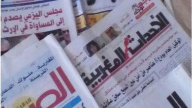 Photo of فيديو : أهم ما جاء في الصحف الوطنية اليوم الجمعة