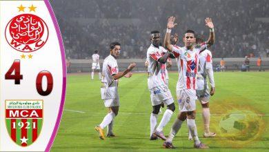 Photo of الوداد البيضاوي يواجه مولودية الجزائر في ربع نهائي دوري أبطال إفريقيا