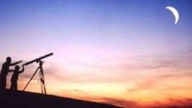 Photo of وزارة الأوقاف والشؤون الإسلامية مراقبة هلال رمضان غدا الاثنين