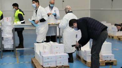 "Photo of المغرب يتلقى الحصة الأولى من اللقاحات المضادة لفيروس كورونا المستجد بفضل نظام ""كوفاكس"""